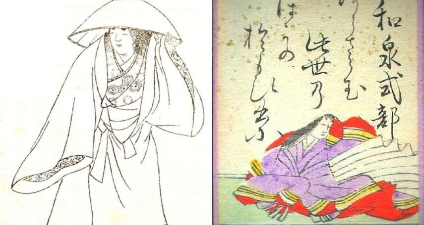 身為權臣之妻卻跟皇族偷情、情夫死了再跟情夫弟談戀愛…日本最風流才女「和泉式部」