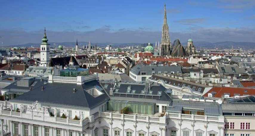 全球最宜居城市:東京、溫哥華、墨爾本,都輸給了這個歐洲古都