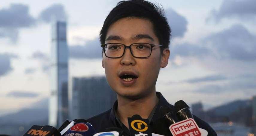 「港獨是達成香港民主唯一方法!」香港民族黨陳浩天批評中國:以帝國主義治港