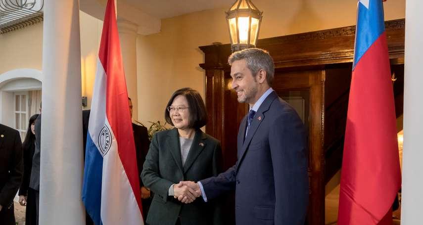 蔡英文與巴拉圭準總統雙邊會談 阿布鐸就任後首次國是訪問將來台參加國慶大典