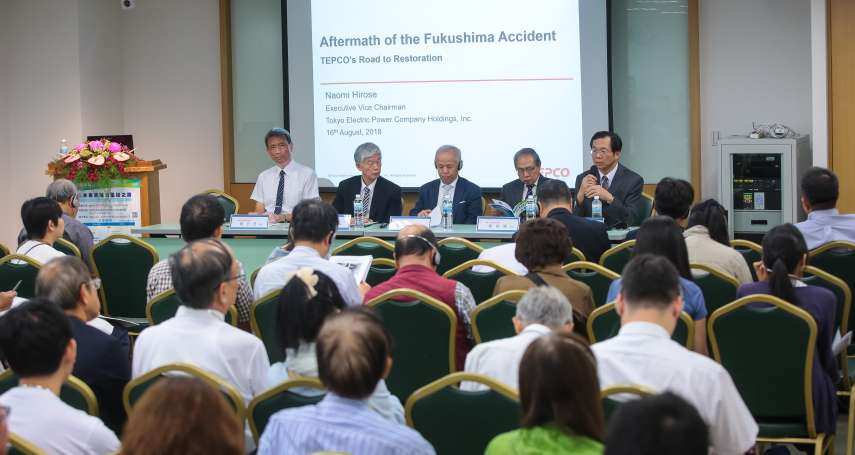 東電來台談福島》災後日本仍繼續推核電 梁啟源:台灣沒發生核災,為何就全都不要?