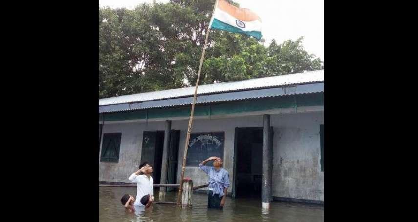 這是我的家園?在洪水中向國旗敬禮,卻可能遭驅逐出境……一個9歲男孩凸顯印度移民困境