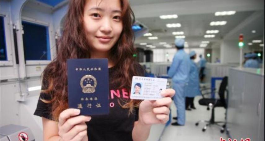 劉性仁觀點:台灣應客觀看待大陸給予台胞居住證
