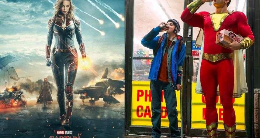 2019片單出爐!盤點最受矚目12部電影,《驚奇隊長》《復仇者4》強檔接力、荷包都要哭啦