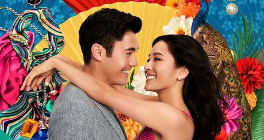 《瘋狂亞洲富豪》席捲北美、勇奪票房之冠!創下「亞裔電影」新紀錄