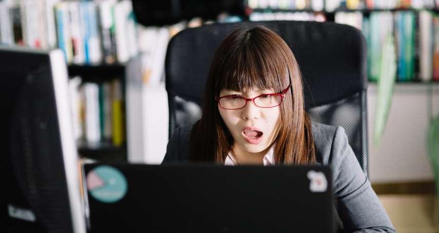 別再問「我要不要換工作」!她一語點破,上班族最愛講的這句,背後邏輯有夠「死腦筋」...