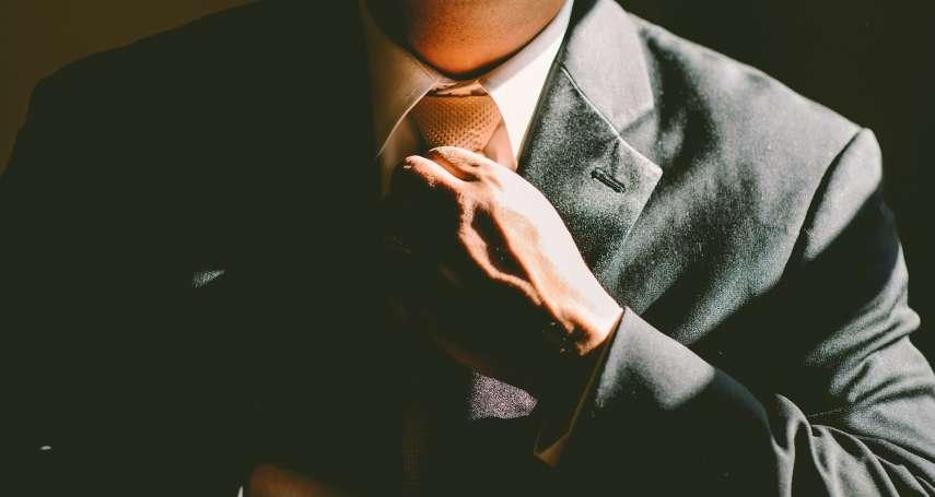被主管照三餐羞辱,一升官、兩人竟變「麻吉」!一個總經理奇聞,揭成功者眼界多麼不凡