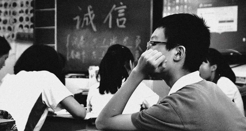 謝青龍觀點:與惡的一線之隔─讓家長教師政府互為加害者的修法案