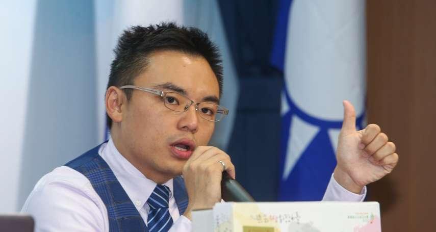 國民黨「世代交替」之亂》洪孟楷反擊吳育昇:原班人馬重新參選是忽視選民需求