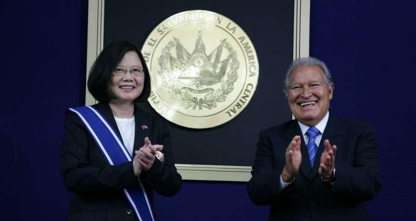 蔡英文剛返國,薩爾瓦多就斷交 美智庫顧問方恩格:中國意在衝擊台灣年底選戰