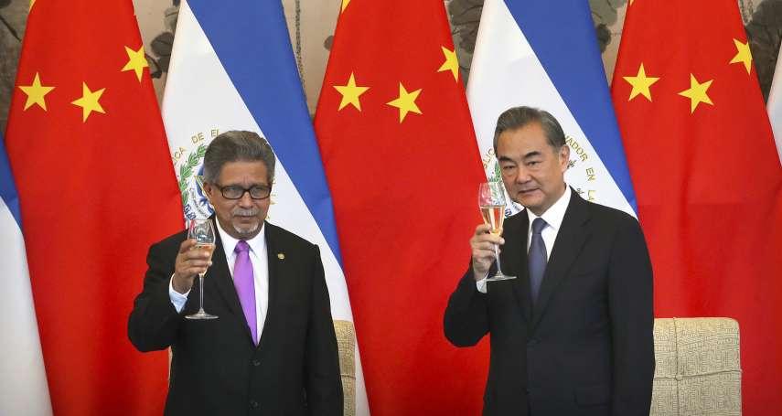 台灣與薩爾瓦多85年邦誼告終》提議軍售、建設軍港 中國藉一帶一路「進軍」中美洲