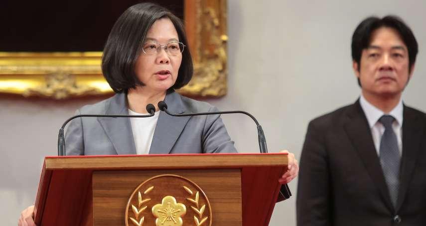 觀點投書:蔡英文總統任期可真讓台灣充滿驚奇