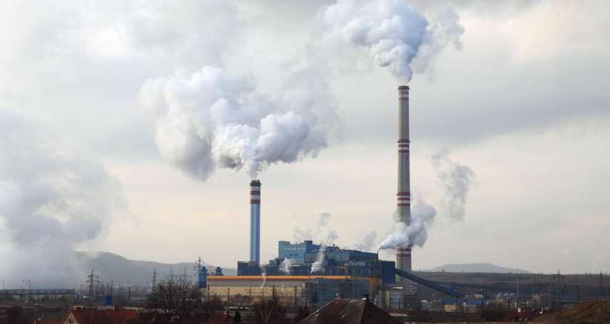 2019年全台PM2.5排行出爐 空汙最嚴重的是這個縣市