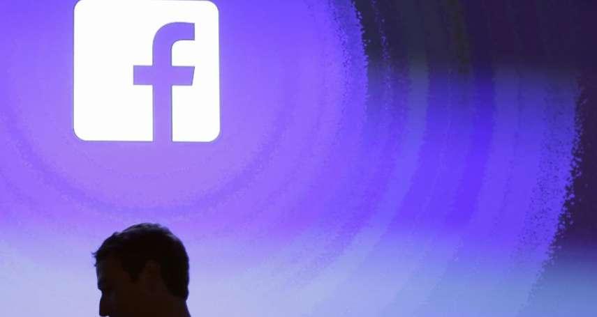 從核子協議鬥到網路!臉書刪除652個專頁、帳號,揭露伊朗企圖影響全球輿論