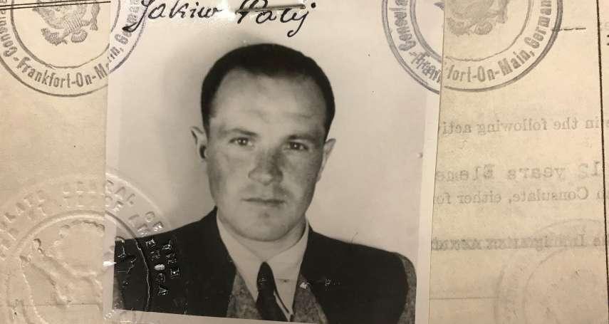 這次大家挺川普!95歲前納粹集中營警衛被美國政府驅逐出境、遣返德國