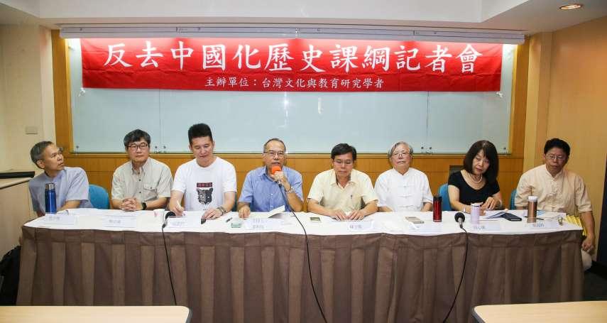 葉日武觀點:台灣的文化大革命….跪求高抬貴手!