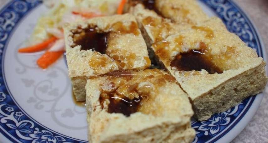 臭豆腐為何這麼臭?台灣最強小吃製程大公開:發臭原料絕對讓你跌破眼鏡!