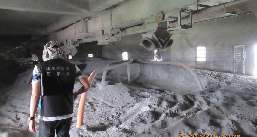陳致曉觀點:為何有毒爐渣遍台南?看南市府回應就知道!