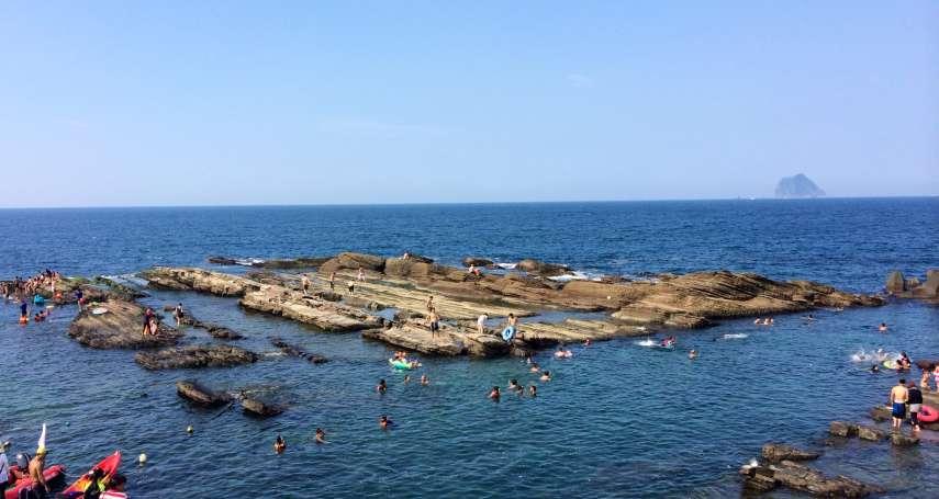夏天就是要玩水啊!特搜5大「北台灣消暑秘境」,別再去海灘人擠人!