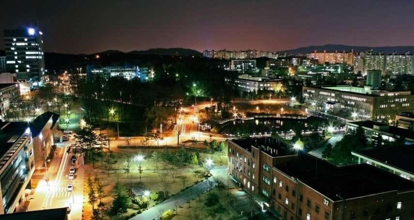 文在寅總統的高等教育改革》韓國的大學入學「修能」考試(上)