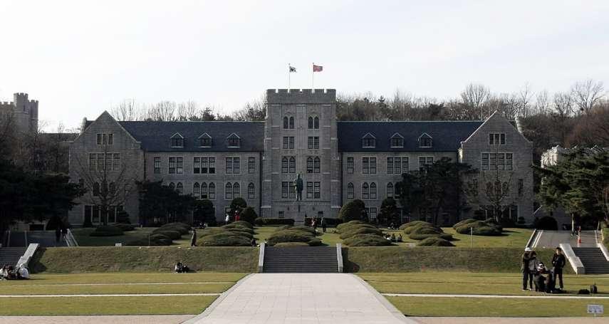 文在寅總統的高等教育改革》韓國的大學入學「修能」考試(下)