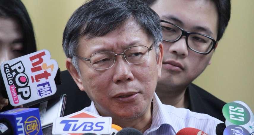 「我給柯文哲白幹了6個月的活!」前幕僚劉坤鱧再爆遭欠薪
