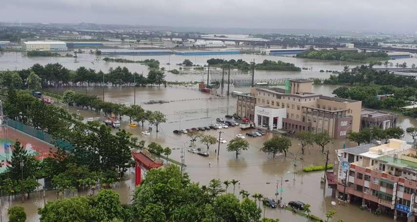 前瞻2507億水環境預算 僅720億用於改善縣市排水 經濟部將滾動檢討