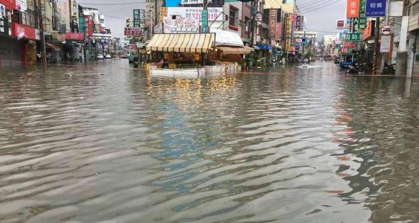 台南淹水挨批「治水破功」 賴清德:請批評的人當上帝,看會不會淹