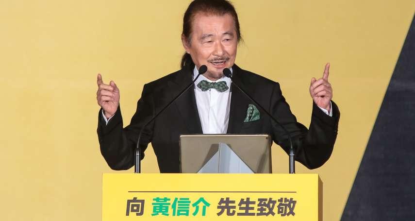「台灣國族的一大步」 施明德三度感謝蔡英文以國家元首身分舉辦黃信介音樂會