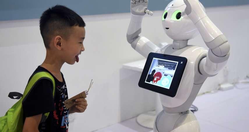 新一代機器人呼之欲出,共創智慧新動能──2018中國世界機器人大會新觀察