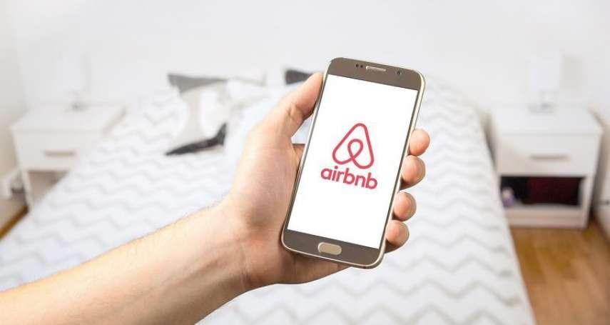 華爾街日報》Airbnb首位「資安信任長」半年就走人!原因曝:憂公司與中國當局分享用戶數據