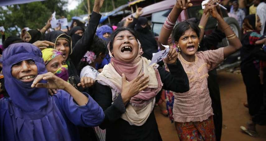 懲罰緬甸迫害、屠殺羅興亞人!《路透》:歐盟考慮對緬甸祭出經濟制裁