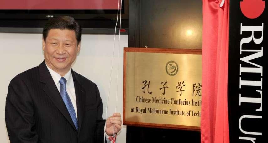 美國國會USCC報告:中國共產黨全力開展海外統戰!