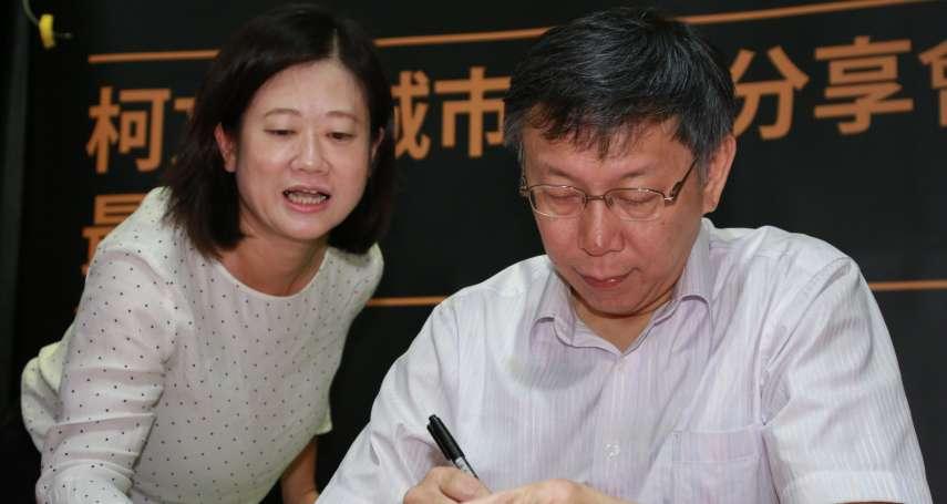 簽柯P認同卡遭開除黨籍 王致雅批國民黨:已離婚了還踹人一腳