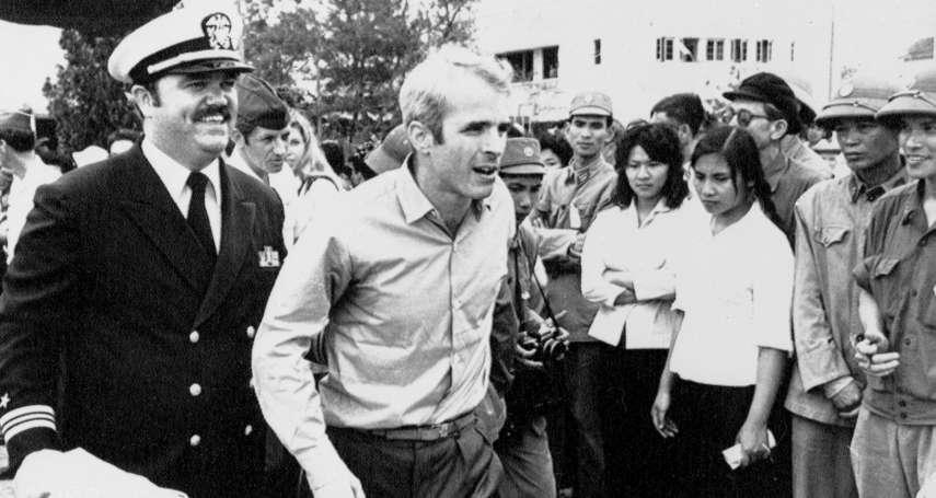「直到我失去了美國,才明白我是多麼深愛著她」美國政壇一代豪傑馬侃回顧越南戰俘生涯