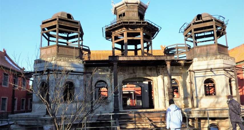 《延禧攻略》太夯!遊客造訪真實的延禧宮卻超幻滅...竟是一座經歷數十次惡火的「爛尾樓」