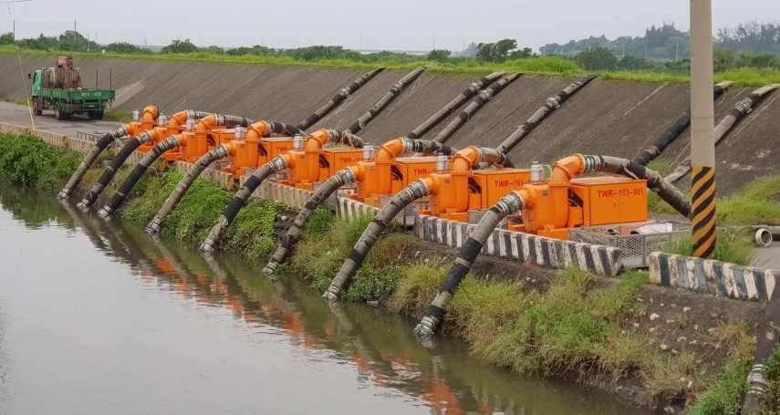 積水未退 中市府再支援嘉縣大型抽水機