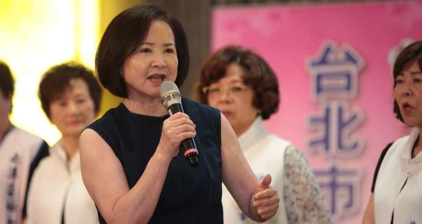 撇「老天有眼」失言爭議 吳敦義夫人蔡令怡:當天是說老天「打臉」