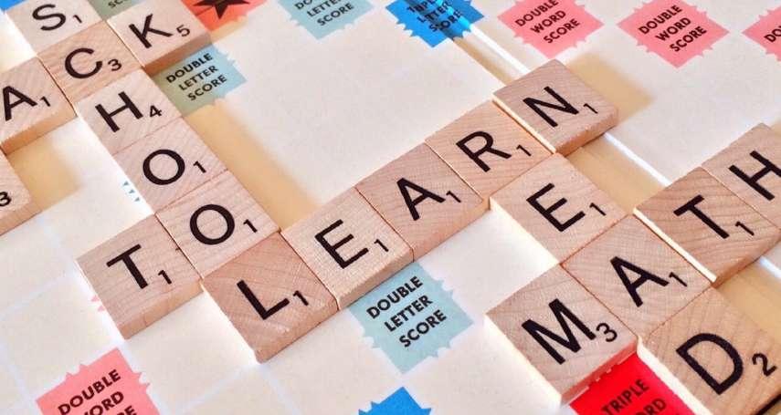 背了單字卻用不出來最吃虧!4招「查字典學習法」,讓你活用英文、輕鬆培養出好語感!