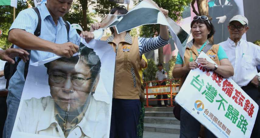 張秀賢專欄:新世代下的傳統政治危機