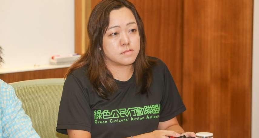 馬英九「核廢料處理其實不難」 綠色公民行動聯盟痛批:多做功課再來談