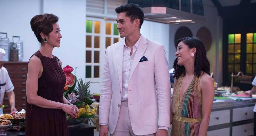 香娜專欄:試探未來婆家、擊退所有情敵,《瘋狂亞洲富豪》女主角這4大絕招,東方女必學