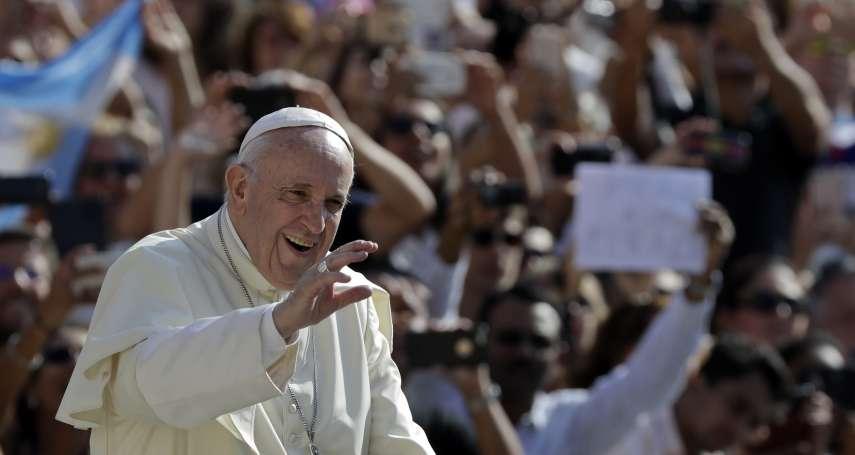 中國、梵蒂岡將簽主教任命協議 外交部:外交工作不是零和遊戲
