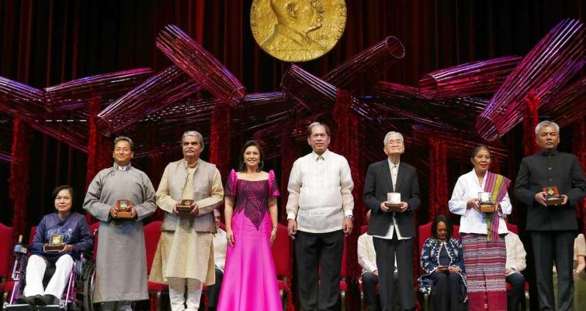 亞洲的諾貝爾獎》他們是亞洲歷史、教育、醫療、和平的奉獻者!麥格塞塞獎6位得主的故事