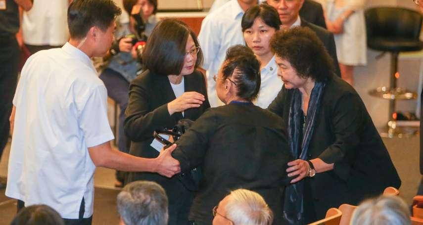 紀念楊國樞  蔡總統:威權時代少數肯挺身而出的知識分子,啟發一整個世代台灣人