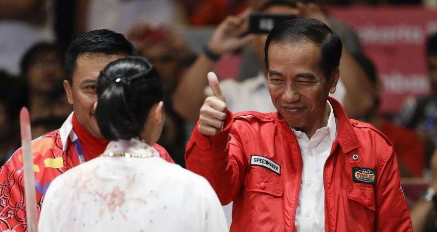 亞運成功舉辦讓印尼人感到驕傲,佐科威總統連任選戰如虎添翼