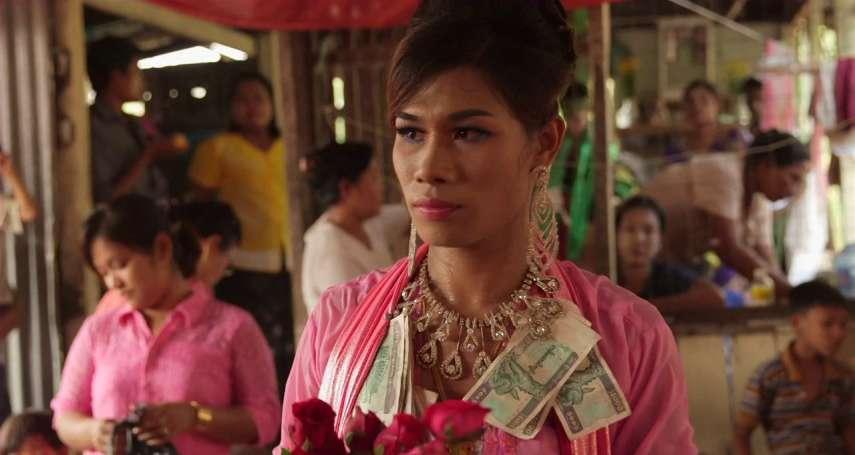 沒有同志夜店、驕傲遊行 緬甸傳統慶典「神靈節」讓LGBT族群大方做自己