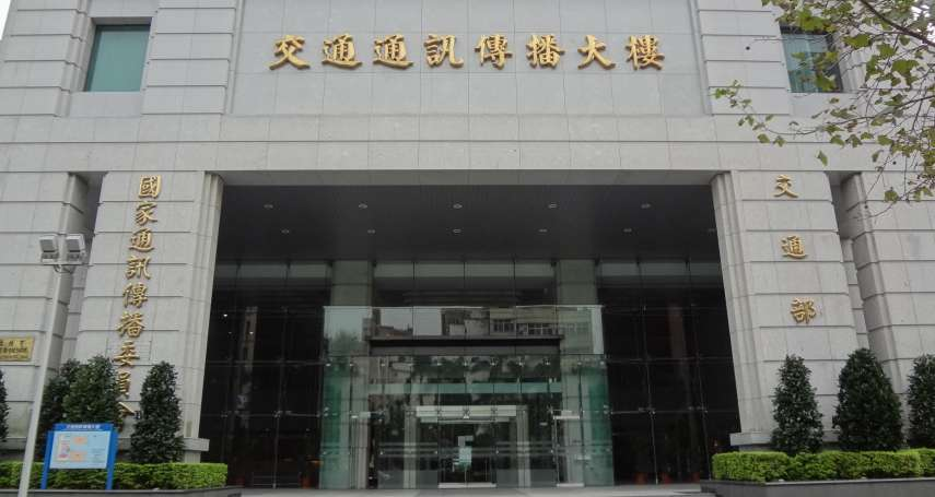 「假新聞流竄社會動盪」 NCC:廣電媒體未查證,最高罰200萬