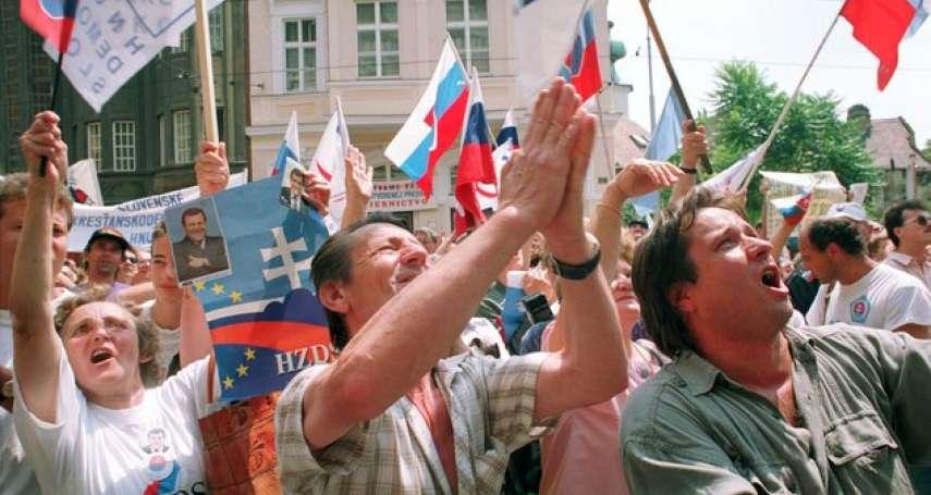 東歐轉型正義》斯洛伐克立法「清算」共產黨 禁止街道冠名、撤下共黨標誌