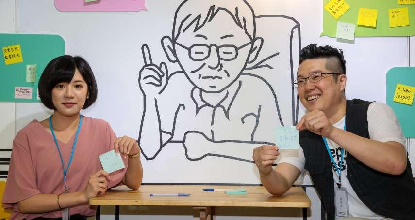 柯文哲競選團隊再添新力 「學姐」黃瀞瑩、林昆鋒報到